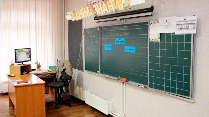 Курганской области выделили 80 миллионов рублей на ремонт четырёх школ