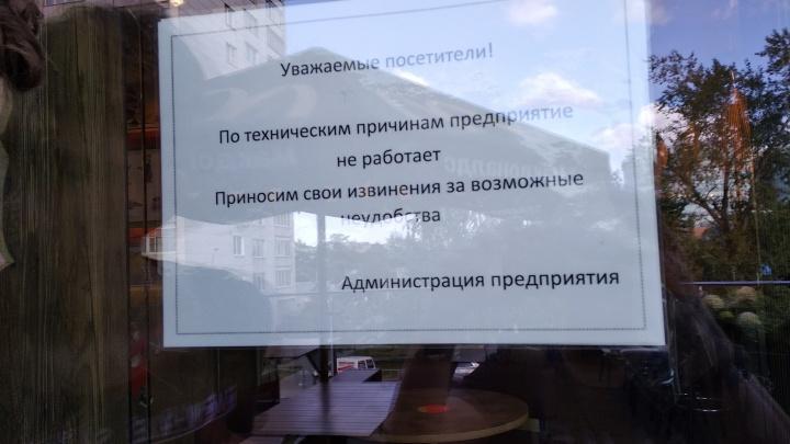 Судебные приставы рассказали, за какие нарушения закрыли новый McDonald's в Тюмени