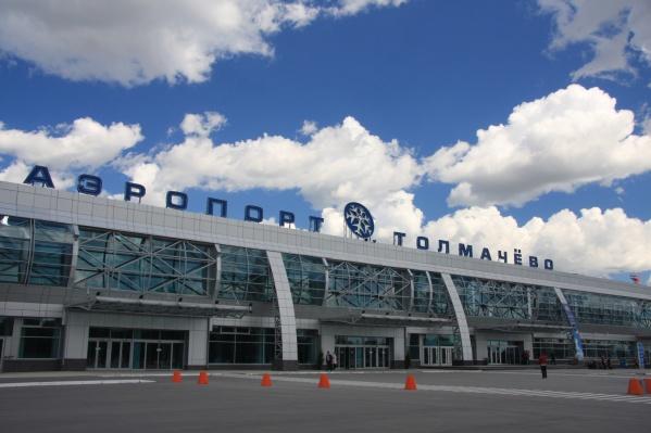 Организаторы конкурса предложили присвоить имена великих людей 45 российским аэропортам, в том числе и аэропорту Толмачёво