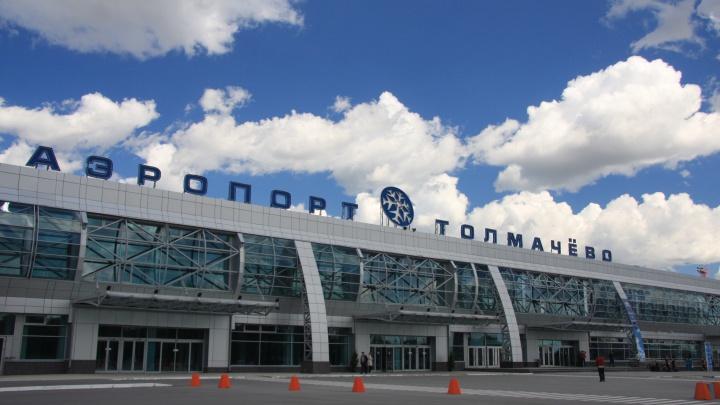Новосибирцам предложили выбрать имя для аэропорта Толмачёво