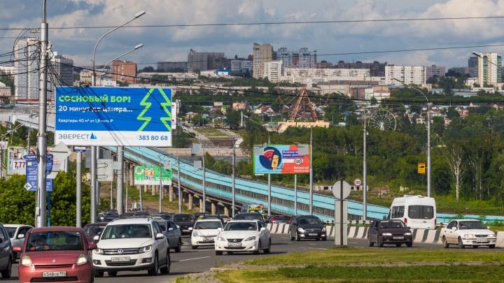 Врач за рулём «Крайслера» сбила семью москвичей на «зебре» и осталась без прав