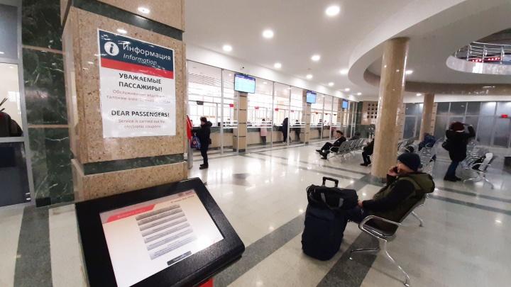 На главном вокзале Челябинска открыли обновлённый кассовый зал.Как теперь продают билеты на поезда