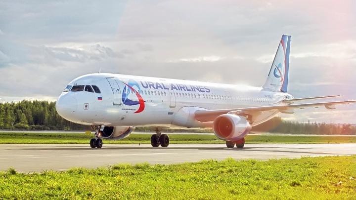 Самарцы смогут купить билеты от «Уральских авиалиний» со скидкой до 50%