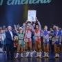 Задали жару: челябинцы выиграли суперфинал чемпионата России по народным танцам