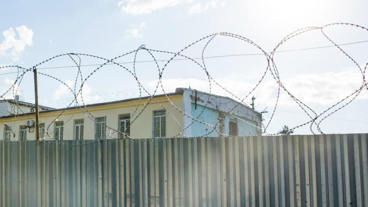 Восемь лет за закладку с «солью»: в Ярославле эфэсбэшники повязали мужчину у тайника с наркотиками