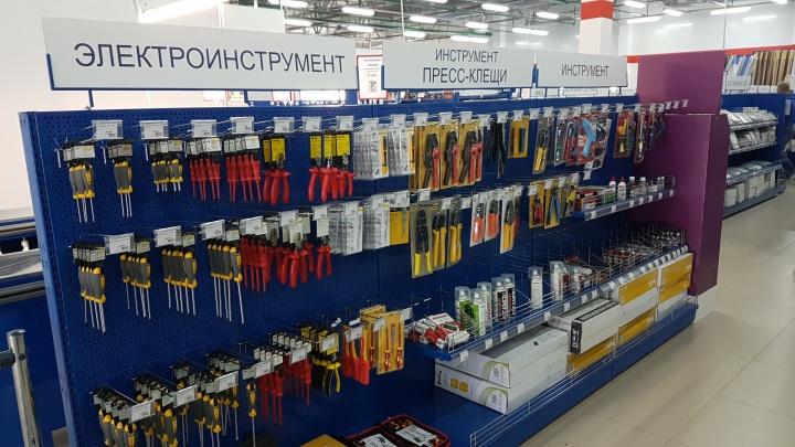 В недавно открывшемся супермаркете самообслуживания «Электроизделия» — новыевыгодные цены