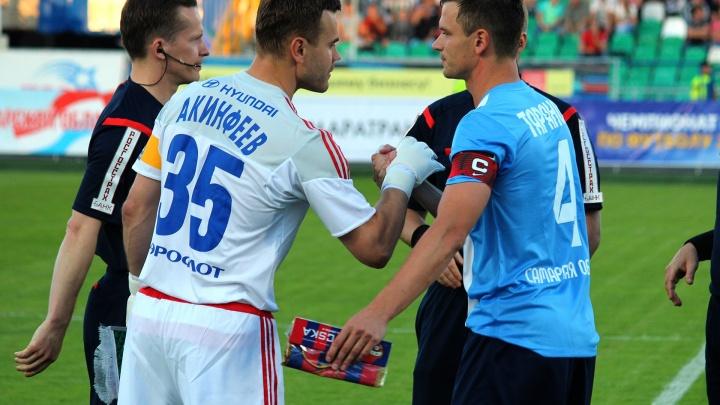 Первый матч Премьер-лиги «Крылья Советов» проведут на «Самара Арене»