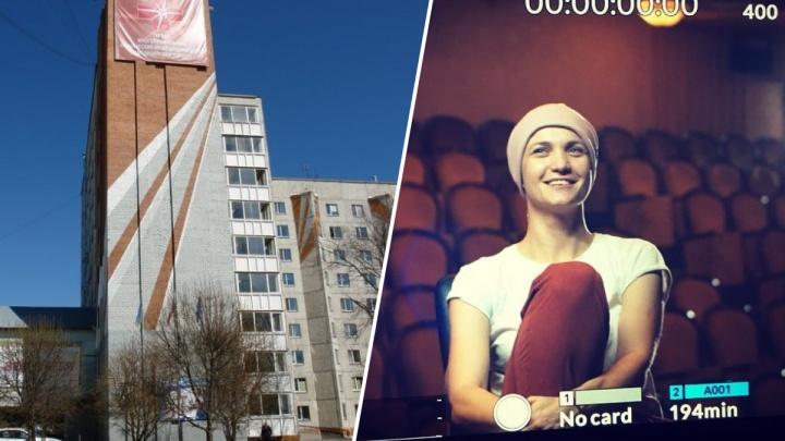 «Стены тоже лечат».Тюменка, болеющая раком, предложила перенести онкодиспансер в новое здание