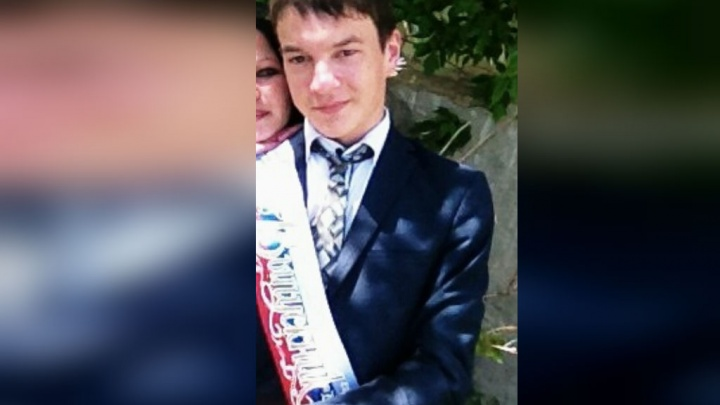В Орске без вести пропал 20-летний Геннадий Захаров из Башкирии