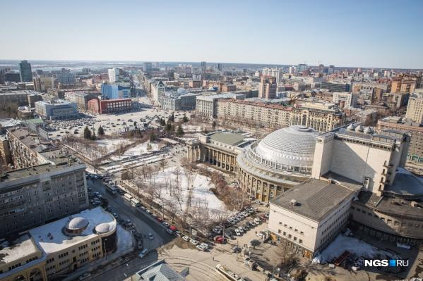 В рейтинге общего качества жизни Новосибирск оказался на 12-м месте