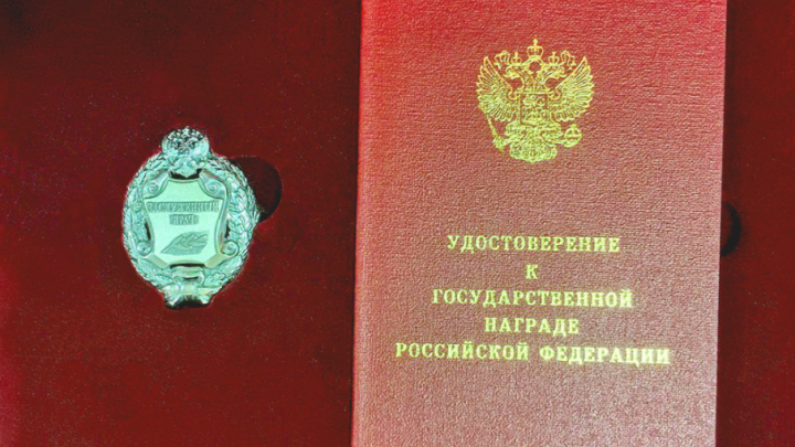 Два врача из Башкирии получат государственные награды
