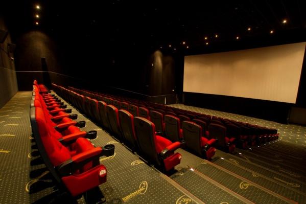 Сегодня в полночь в «Киномакс-Дон» был последний сеанс
