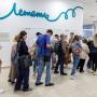 «Аэрофлот» отменил рейсы из Шереметьево в Волгоград и обратно