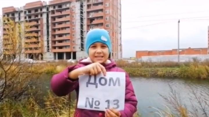 Дети обманутых дольщиков Уфы записали видеообращение к Владимиру Путину