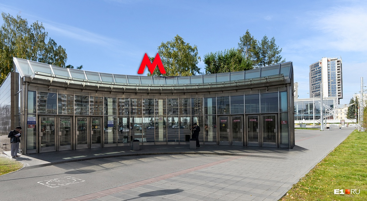 Станцию открыли прямо в «Пассаже»: смотрим, как выглядит «построенное» в Екатеринбурге метро