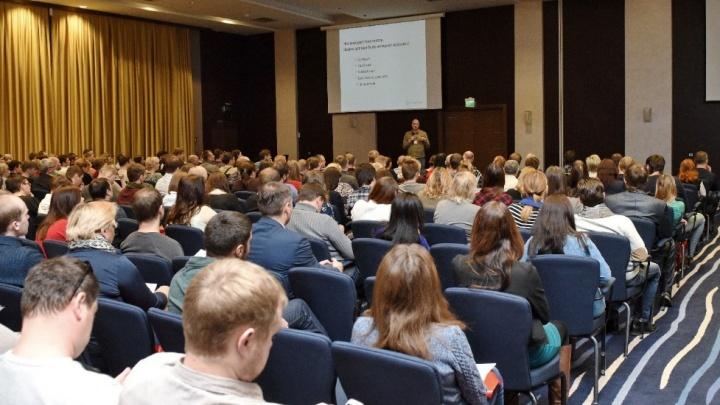 Бесплатный семинар с участием «Яндекс», RU-CENTER и «ВКонтакте» пройдёт в Новосибирске