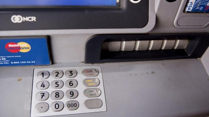 Двух мужчин, укравших больше двух миллионов рублей из банкоматов, будут судить