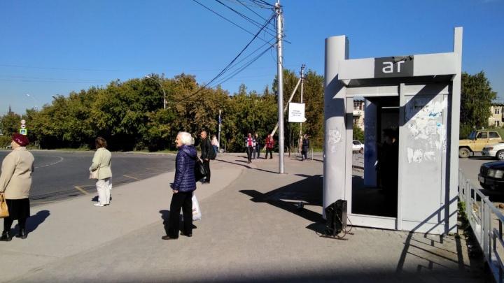 В Советском районе перенесли три остановки
