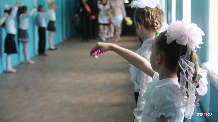 Могли бы и в понедельник: чиновники объяснили, почему первоклашки Ярославля пойдут учиться в субботу