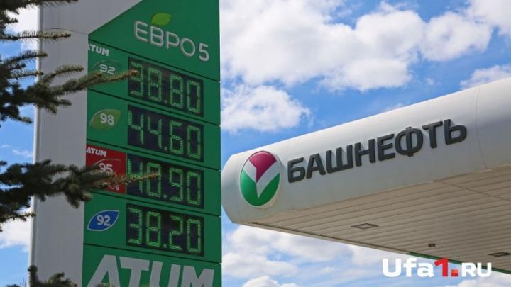 Шестой раз за месяц: в Башкирии снова выросли цены на топливо