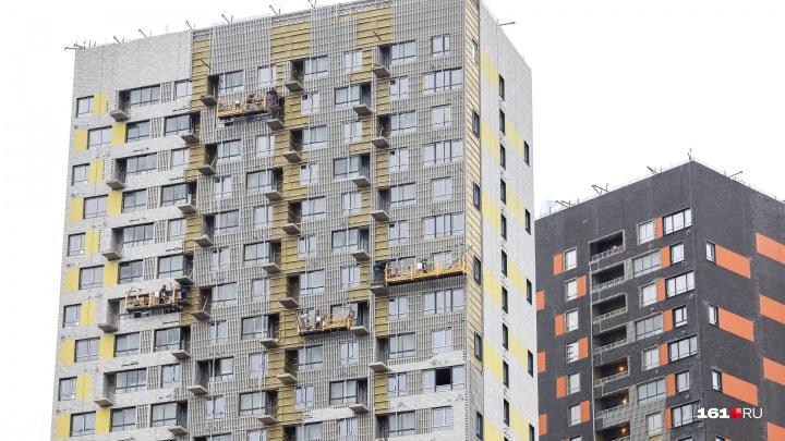 Архитектор, дизайнер и девелопер рассказали, почему многоэтажки в Ростове— это плохо