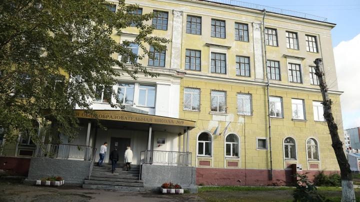Школу №9 в Архангельске отремонтируют за 250 миллионов рублей