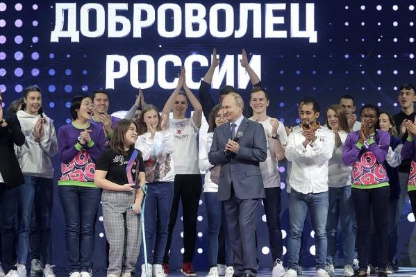Эти люди — добровольцы России, которые стараются сделать мир лучше