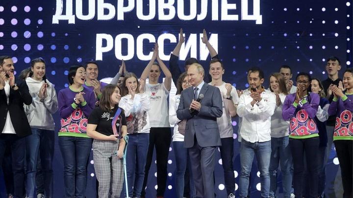 Молодые специалисты Гремячинского ГОКа встретились с президентом РФ на площадке международного форума