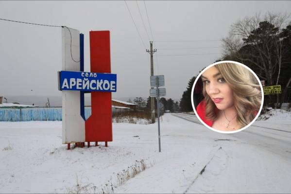 Галина Миненко пропала 15 ноября после визита к своему молодому человеку