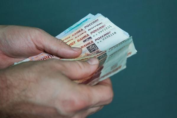 Депутатам придется отказаться на время от финансовой доплаты