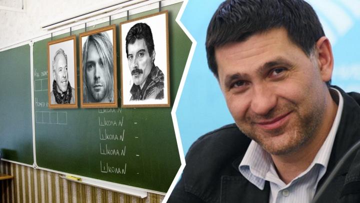 В Ярославле нашли человека, который научит школьников правильно слушать песни Nirvana и Макаревича