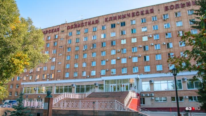 В Самаре перекрыли въезд в педиатрический и акушерский корпуса больницы Середавина