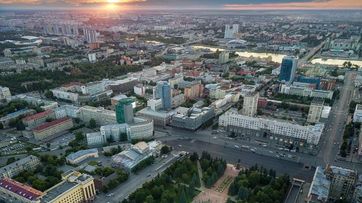 «Все могут высказаться»: генплан Челябинска выставили в открытый доступ
