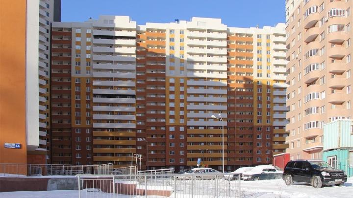 В 2017 году на Урале будет сложнее купить новую двух- или трёхкомнатную квартиру