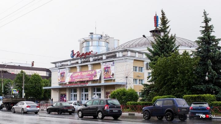 Женщина отсудила у ярославского цирка 80 тысяч рублей за сломанный копчик