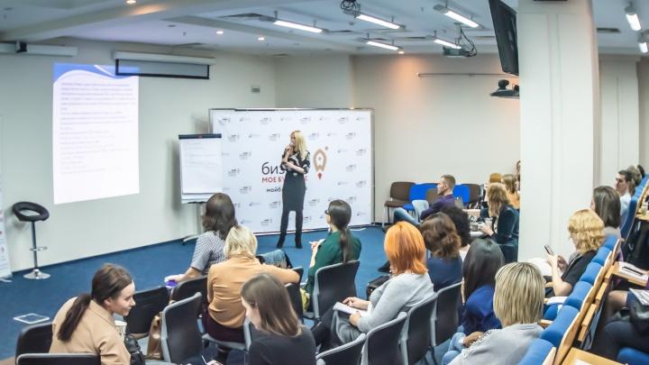 В образовательном центре «ОПОРА» до конца года учат бизнесу