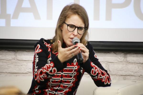 Ксения Собчак выступает в Ростове перед выборами президента