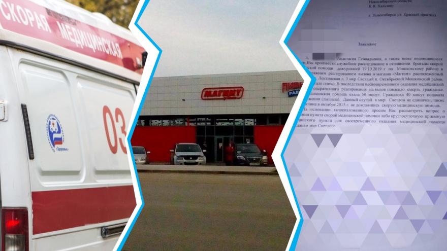 Покупательница упала и умерла на выходе из торгового центра — она не смогла дождаться скорой помощи