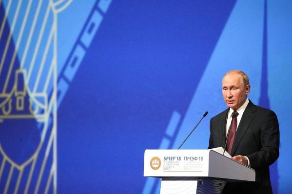 Глава государства сделал это заявление в ходе выступления в Санкт-Петербурге
