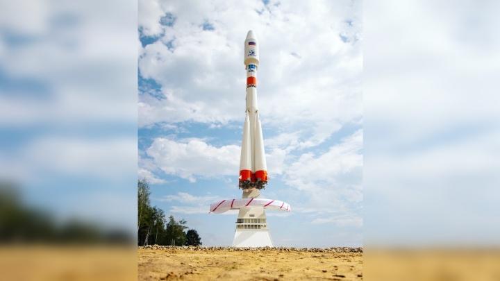 Как в Самаре: на космодроме Восточный установили копию ракеты-носителя «Союз»