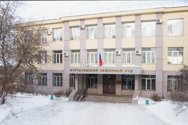 Курчатовский суд рассмотрел дело бригадира в особом порядке