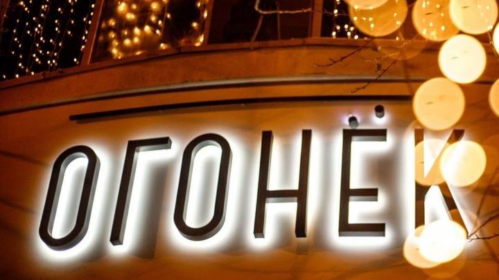 В баре «Огонек» посетитель дважды выстрелил в грудь охраннику