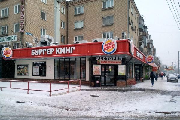 «Бургер Кинг» не впервые балуется провокационной рекламой
