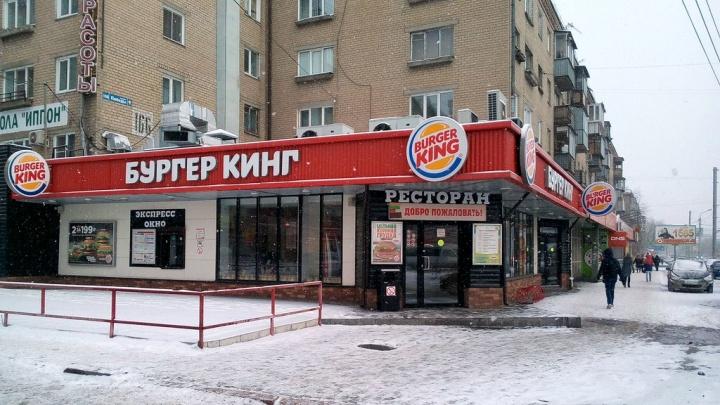 Сходно с нецензурным словом: челябинские антимонопольщики возбудили дело против Burger King