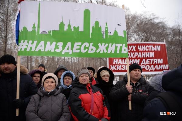 Мусорный полигон собираются строить в бажовских местах под Екатеринбургом