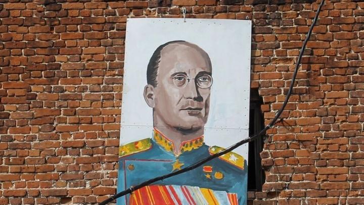 На стене дома на Ленинградской повесили портрет Берии