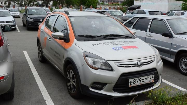Приколы каршеринга: челябинец получил десятикратный штраф за нарушение на прокатной машине