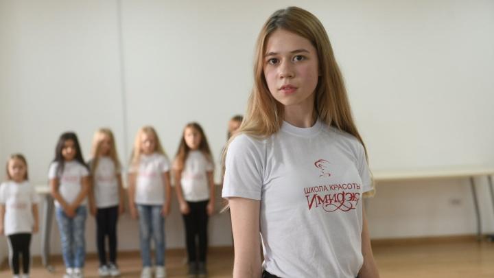 Самые красивые дети Урала собрались на кастинге для «Недели моды» в Екатеринбурге: фоторепортаж