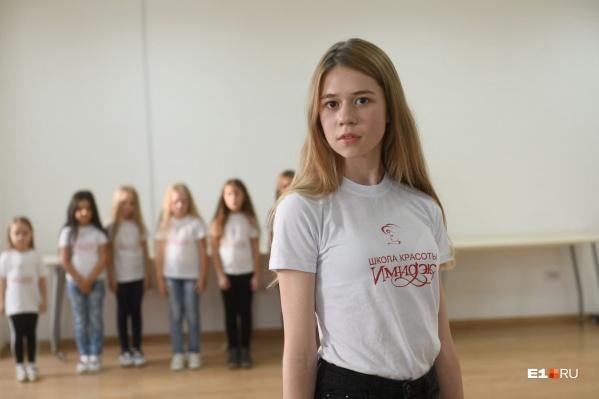 В кастинге приняли участие больше 400 детей не только из Екатеринбурга, но и из соседних городов и даже регионов