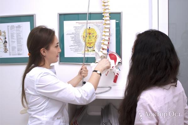 Программы лечения позвоночника и суставов задаются индивидуально, в соответствии с симптомами и показаниями пациента